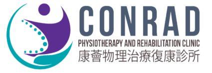 康薈物理治療復康診所