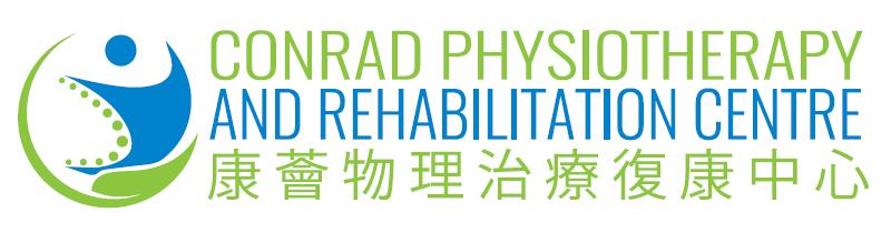 康薈物理治療及復康中心